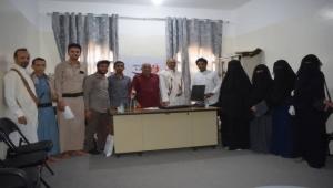 الرابطة الوطنية لأسر الشهداء تلتقي بالطلاب المقبولين في كلية الطب جامعة إقليم سبأ