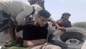 خمس طلقات وتعذيب ونهب ما بحوزته.. كيف تلقت أسرة عبد الملك السنباني خبر مقتله؟ (تقرير)