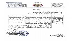 محافظ شبوة يطالب بإيقاف اعتداءات تطال طلاب المحافظة في كلية الشرطة بالمكلا