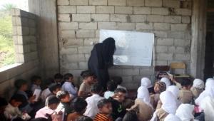 الحوثيون يبدأون بصرف حوافز شهرية للمعلمين بعد نحو عامين من إنشائهم صندوق دعم المعلم