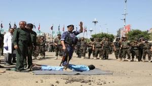 الأمم المتحدة تدين بشدّة إعدام الحوثيين لتسعة مواطنين في صنعاء