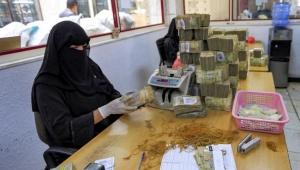 فورين بوليسي: الاقتصاد المشكلة الأكثر إلحاحًا في اليمن لا الحرب (ترجمة خاصة)