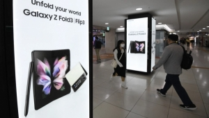 "سامسونج تتيح لمحبي هواتفها تصميم ""فليب 3"" وفقا لأذواقهم"