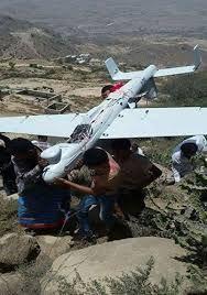 أنباء عن سقوط طائرة استطلاع بدون طيار في محافظة حجة