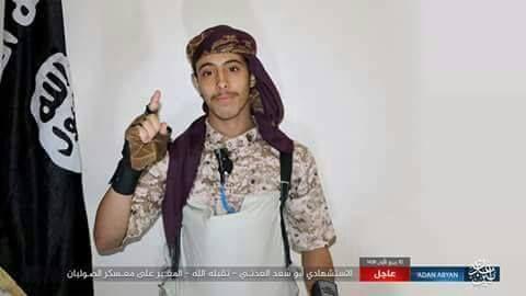 ظهور داعش في اليمن.. من يقف وراءها ولمصلحة من تعمل؟