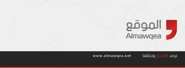 2016 بعيون طاقم (الموقع بوست).. تحدٍ ومثابرة خدمة للإنسان والقضية (استطلاع)