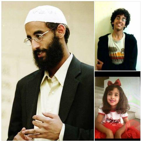 الإرهاب في اليمن بين المصالح والدوافع والحضور الدولي (دراسة خاصة)