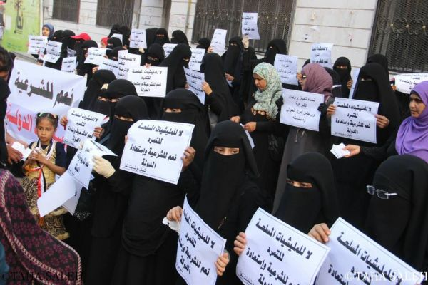 نساء تعز .. صمود يتحدى الحرب والخراب (تقرير)
