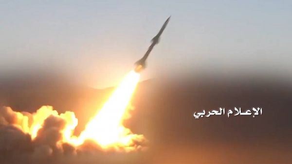 الصواريخ.. تقلق السعودية وتحقق مكاسب للحوثيين (تقرير)