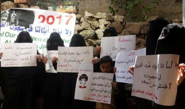 رابطة أمهات المختطفين تصف أحكام الإعدام بحق ثمانية مختطفين بالمهزلة