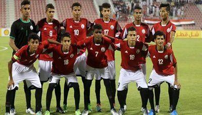 قرعة كأس آسيا للناشئين تضع المنتخب الوطني في المجموعة الثانية