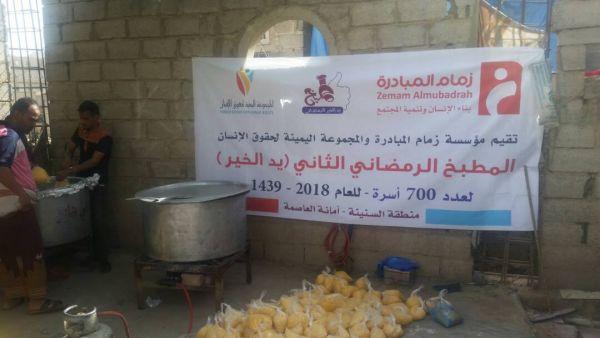 تدشين مطبخ رمضاني لتوزيع وجبات لمنازل المحتاجين بصنعاء