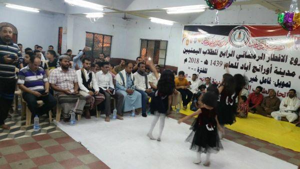 الهند .. اتحاد الطلاب اليمنيين بمدينة أورانج آباد يقيم أمسية ثقافية وشعرية