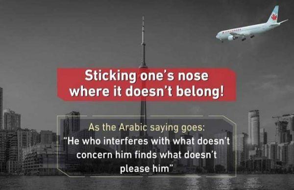 تغريدة سعودية (غير موفقة) تهدد الكنديين بطائرة توحى بهجمات 9/11