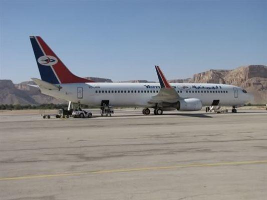 هيئة الطيران تفرض 50 دولارا على كل راكب مقابل رسوم المغادرة في المطارات