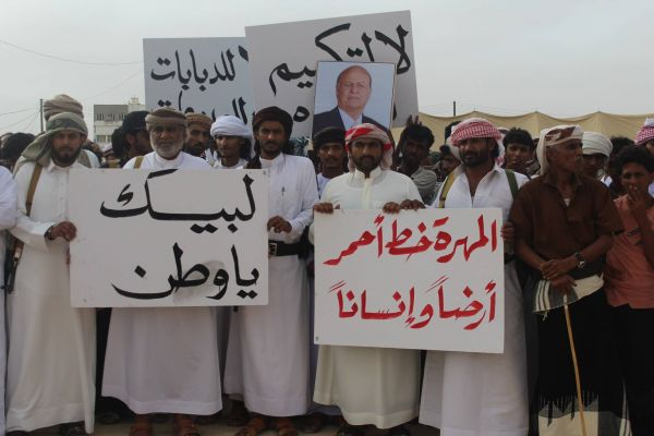 مواطنون في المهرة يرفضون إنشاء موقع عسكري للسعودية