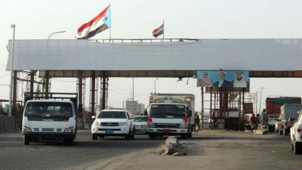 عدن: حلفاء أبوظبي يحضّرون لإلغاء الشرعية