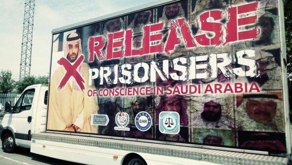 كيف أصبحت قصور السعودية وقنصلياتها كمائن لاصطياد المعارضين؟