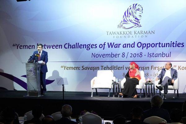 مؤتمر في إسطنبول يدعو لإنهاء الحرب في اليمن وانسحاب الإمارات والسعودية من البلاد