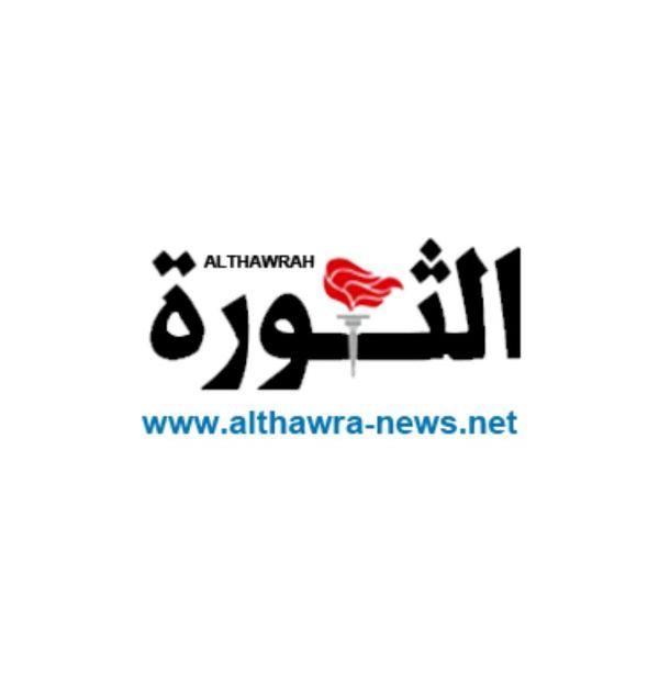 إعادة إطلاق موقع صحيفة الثورة بكادر من منتسبيها