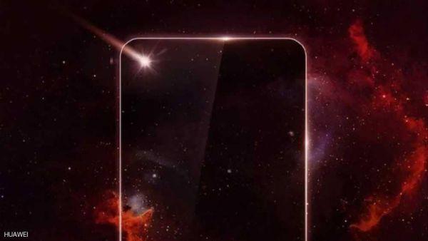 هواوي الصينية تستعد لاطلاق هاتف بشاشة غير مسبوقة
