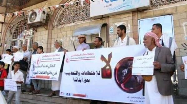 وقفة احتجاجية لأمهات المختطفين في تعز تندد بتعذيب الحوثيين للمختطفين