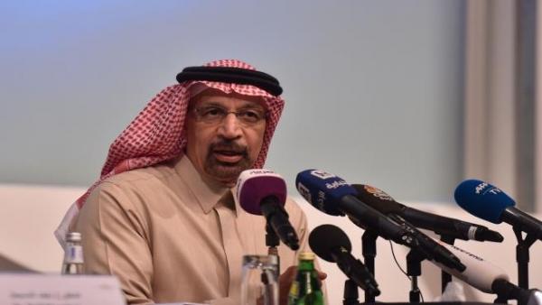 السعودية تحاول إنقاذ اكتتاب