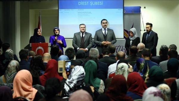 حملة لدعم اليمن في بلجيكا تجمع ما يقارب 48 ألف يورو