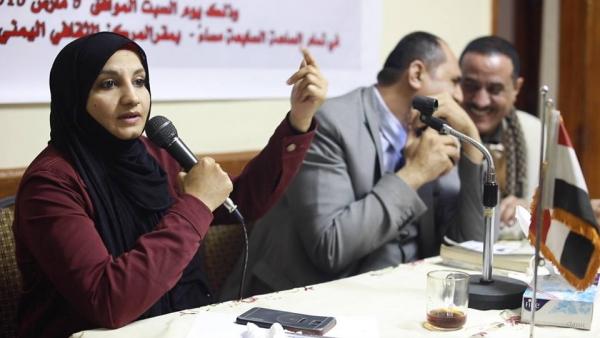 المركز الثقافي اليمني بالقاهرة يحتفي بـالروائية