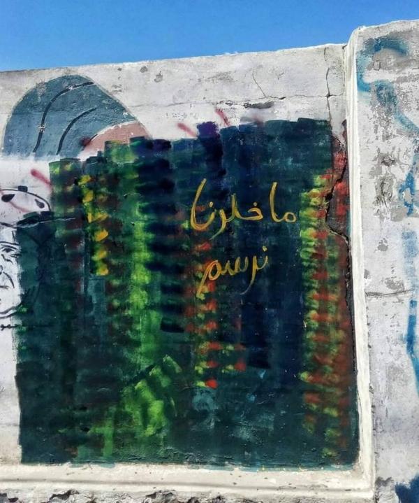 يوم مفتوح للفن.. مهرجان عالمي للرسم ألغاه الحوثي في صنعاء بعد ساعات من انطلاقه