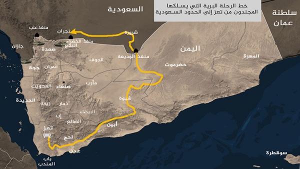 محرقة شباب تعز دفاعا عن حدود السعودية