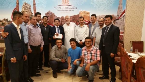 اتحاد الطلاب بماليزيا يودع نائب السفير اليمني