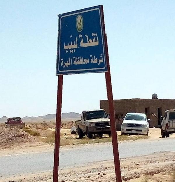 بضغوط من الرياض.. توجيهات رئاسية بتسليم نقطة أمنية في المهرة للقوات السعودية والقبائل تتداعى