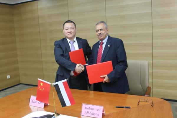 التوقيع على مذكرة تفاهم لإحياء اتفاقية كهرباء سقطرى