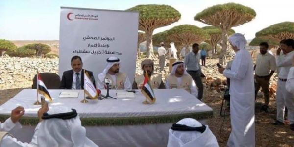 جيمس تاون: الانتماء لليمن يتزايد في سقطرى رغم ممارسات الإمارات (ترجمة خاصة)
