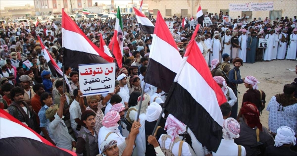 An appeal for the release of a Yemeni minister held in Riyadh