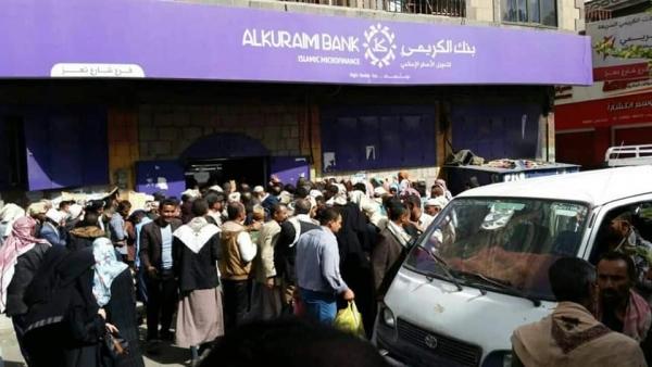 معلمو اليمن.. معيشة صعبة ومنحة لا تغطي مصاريف الشهر (تقرير خاص)