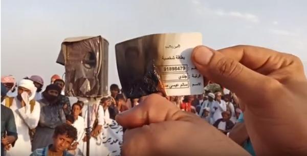 مجندون تابعون للتحالف في المهرة يحرقون بطائقهم وينضمون للاعتصام