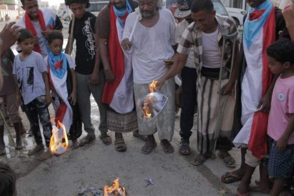 مسيرة لفصيل منشق عن الانتقالي في حضرموت تندد بإساءة المجلس للمحافظة