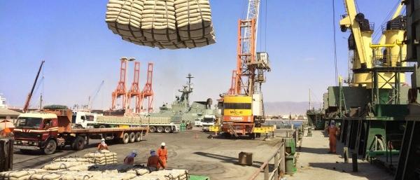 شركة عُمانية تتفق على استثمار مهم في الصومال
