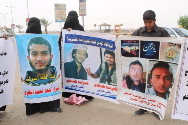 وقفة احتجاجية لأمهات المخفيين قسريا في عدن للمطالبة بالكشف عن مصير أبنائهن