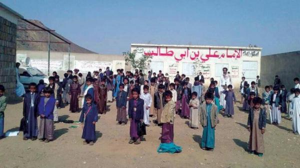 صحيفة: الحوثيون يلجؤون لـ