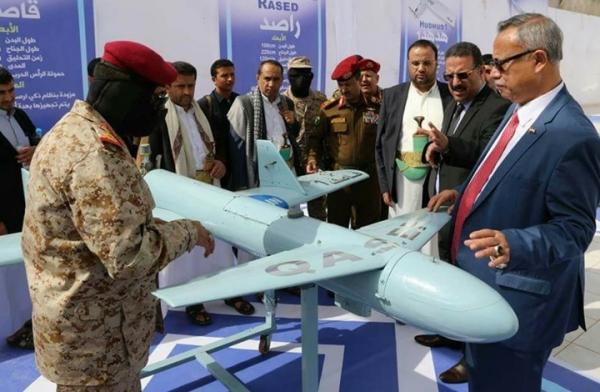 التحالف يعلن إسقاط طائرة حوثية مسيرة أطلقت باتجاه السعودية