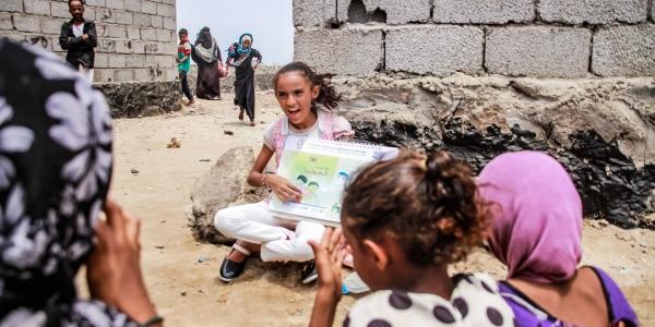 HOPE IN YEMEN: AMAAL'S STORY