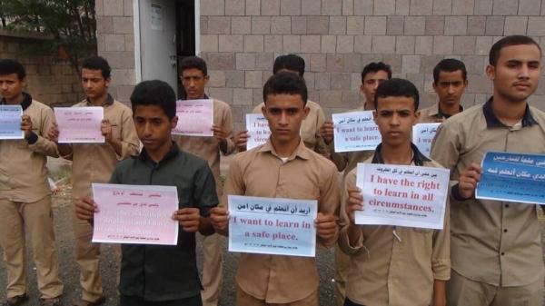 الضالع.. وقفة احتجاجية لطلاب نازحين تنديدا باختطاف الحوثيين للمعلمين بقعطبة