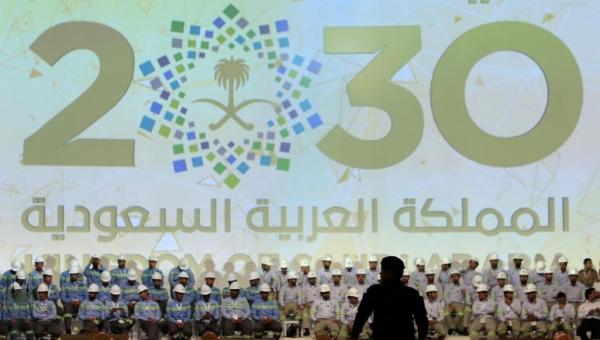 هل رؤية السعودية لسنة 2030 محكوم عليها بالفشل؟