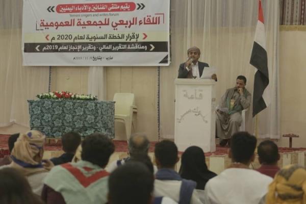 ملتقى الفنانيين والأدباء اليمنيين ينتخب الفنان الخياط والمرقب لإدارتين مستحدثتين