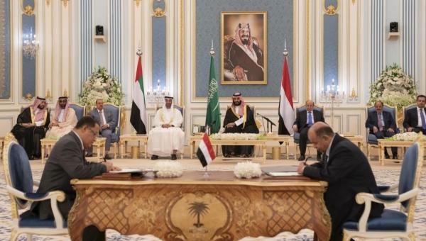 ما مصير اتفاق الرياض عقب تصعيد