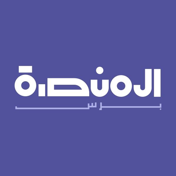 المنصة برس.. محرك إخباري جديد لأهم المواقع الإخبارية اليمنية والدولية