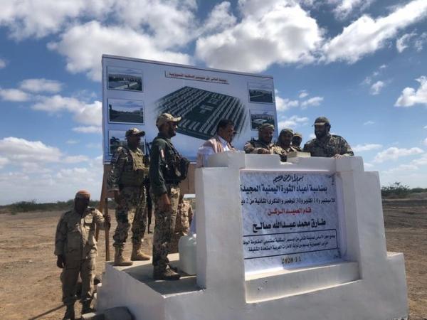 هكذا استقبل يمنيون إعلان طارق صالح عن مدينة سكنية إماراتية بالمخا